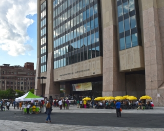 View of the Adam Clayton Powell, Jr. State Office Building in Harlem.